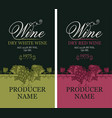 set wine labels with bunches grapes vector image vector image