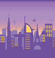world famous buildings towers skyline architecture vector image