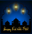 mosque and lanterns vector image