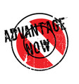 advantage now rubber stamp vector image vector image