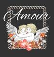 amour hand drawn hugging cupids