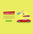 buying sportcar online car sale web banner vector image vector image
