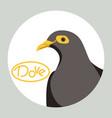 dove head bird flat vector image vector image