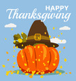 happy thanksgiving celebration with cartoon vector image vector image
