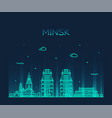 minsk skyline belarus a linear vector image vector image