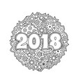 new year congratulation card with numbers 2018 on vector image vector image