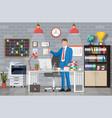 office building interior vector image vector image