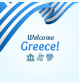 welcome greece concept banner card with realistic vector image vector image