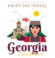 georgia tourism flat poster vector image vector image
