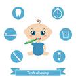 Baby brushing his teeth vector image vector image
