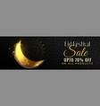 lovely golden eid moon sale banner design vector image