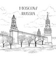 red square moscow russian cityscape travel russia vector image vector image