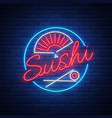 sushi logo in neon style bright neon sign vector image vector image