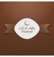Eid al-Adha Mubarak Tag with Ribbon vector image