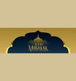 elegant golden eid mubarak banner design vector image vector image
