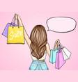 pop art girl holding shopping bags vector image vector image