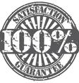Satisifaction guarantee 100 percent grunge stamp vector image vector image
