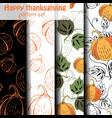 four different pumpkin patterns vector image