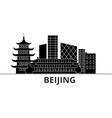 beijing architecture city skyline travel vector image
