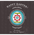 Brown greetings card with Easter egg vector image vector image
