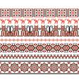 cross stitch ethnic Ukraine pattern vector image vector image