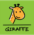 giraffe hand-drawn style vector image vector image