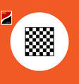 icon chessboard for a game of chess checkers vector image