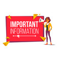 important information banner business vector image vector image
