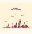 astana skyline kazakhstan linear style vector image vector image