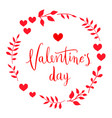 happy valentines day card perfect for holiday vector image vector image