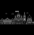 omsk silhouette skyline russia - omsk city vector image vector image