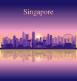 singapore city skyline silhouette background vector image vector image