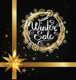 winter sale poster in frame made of snowflakes vector image vector image