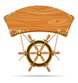 wooden signboard with steering wheel vector image