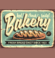 bakery shop sign vector image vector image