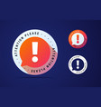 attention please sign with bubble vector image vector image