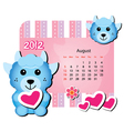 cute animal calendar vector image vector image