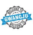 gwangju round ribbon seal vector image vector image