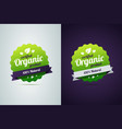 certified organic product vector image vector image