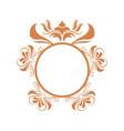 elegant frame heraldry ornate decoration element vector image vector image