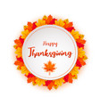 happy thanksgiving day background with autumn vector image vector image