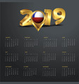 2019 calendar template chile country map golden vector image vector image