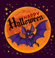 cartoon vampire bat on full moon background happy vector image