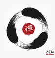 enso zen circle with kanji calligraphic chinese vector image vector image