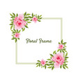 flowers square frame card template with blooming vector image vector image