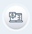 internet banking icon in linear style vector image vector image