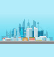 modern cityscape office builngs houses and vector image