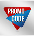 promo code label or sticker vector image vector image