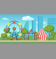 cartoon of an amusement public vector image