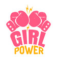 poster girl power vector image vector image
